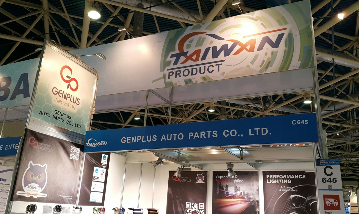 MIMS automechanika MOSCOW 2019 Genplus exhibitor C645